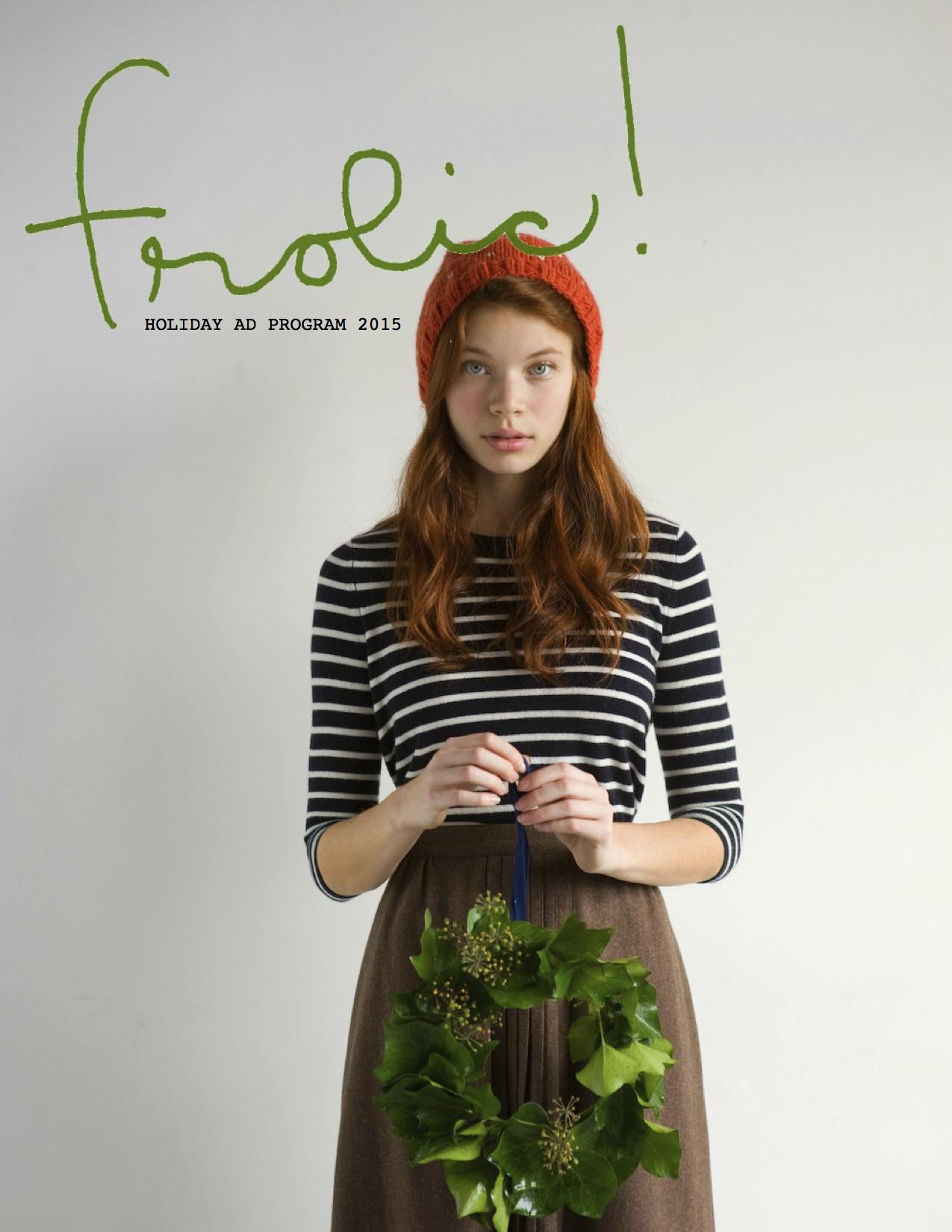 frolic-holiday-ad-program-2015